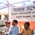 ctg-bnp-www,jatirkhantha.com.bd