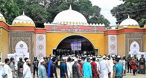 eid-azha-www.jatirkhantha.com.bd.1