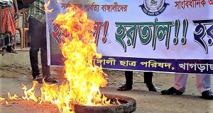hartal-khagrachari-www.jatirkhantha.com.bd