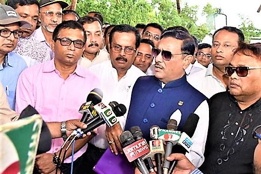 o-k-bodi-www.jatirkhantha.com.bd