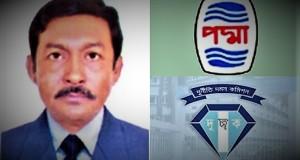 padma-md-www.jatirkhantha.com.bd