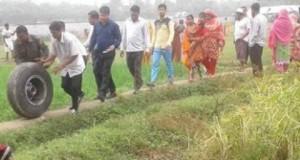 Biman chaka-www.jatirkhantha.com.bd
