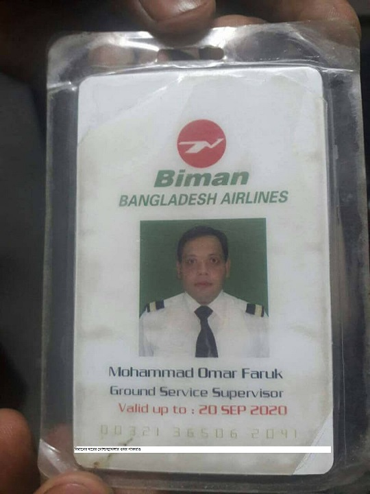 biman gold omar-1.www.jatirkhantha.com.bd