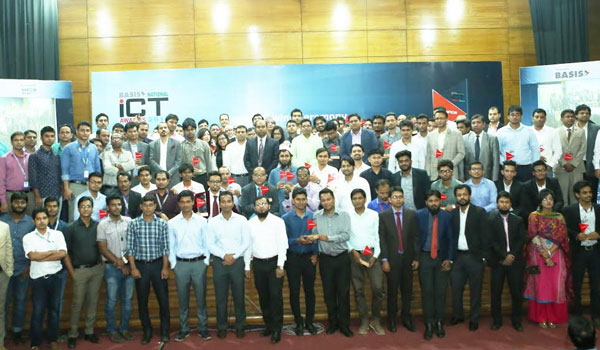 ict-award-basis-www.jatirkhantha.com.bd