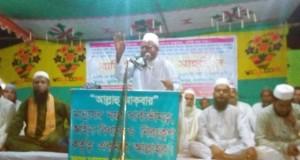 islamisamaj-www.jatirkhantha.com.bd