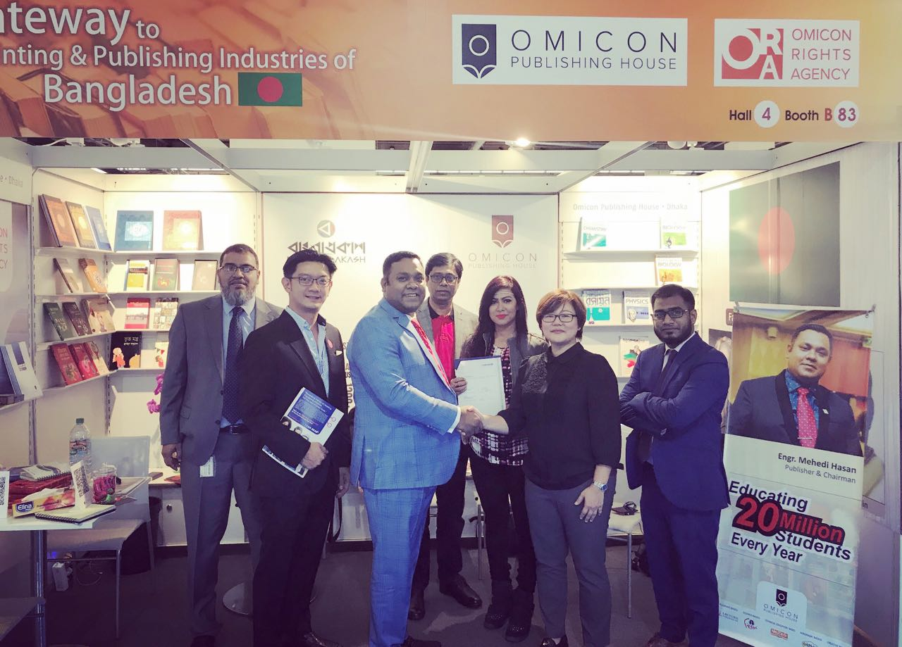 Omicon Publishing House has signed an agreement with I CAN READ.In the picture the representatives form I CAN READ were Chan Huang Yee, Executive Director and Yu-Jin Lau, Sales Manager (Franchise) and representatives from Omicon Publishing House were Engr. Mehedi Hasan, Publisher and Chairman, M Sharif Ul Alam, Managing Director and Mrs Dola Hasan, Director