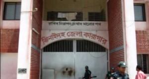 zinaidha-jail-www.jatirkhantha.com.bd