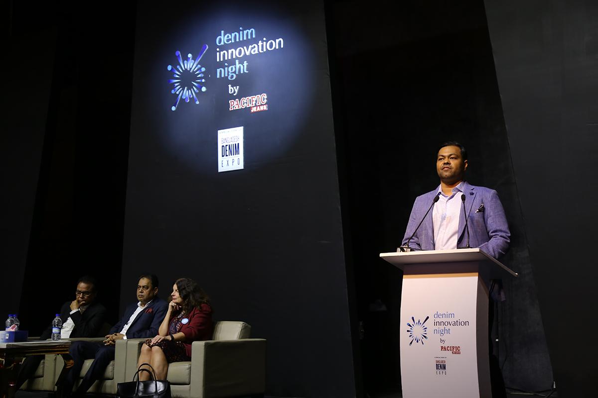 Denim Innovation Night (2)