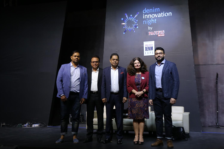 Denim Innovation Night (4)