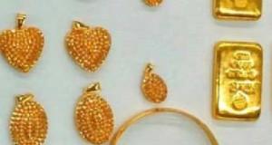 gold smaglar-www.jatirkhantha.com.bd