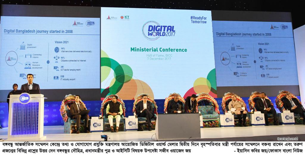 07-12-17-PM ICT Advisor Sajeeb Wazed Joy_Digital World-4