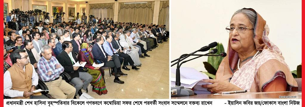 07-12-17-PM_Press Conference-10