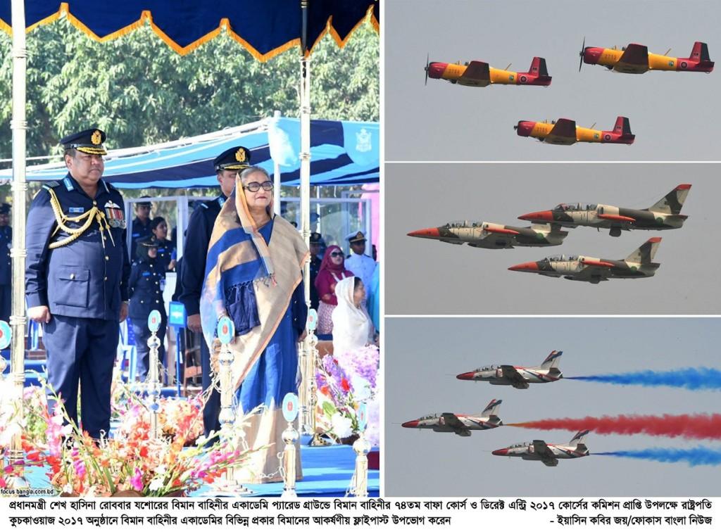 31-12-17-PM_Jessore Air Force-22