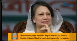 Khalada-jia-corruption-www.jatirkhantha.com_.bd_.1