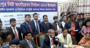 Rasic election-www.jatirkhantha.com.bd