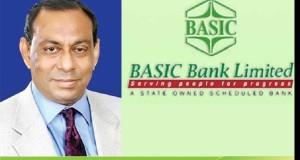 bachu-www.jatirkhantha.com.bd