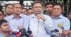 gus taka-www.jatirkhantha.com.bd