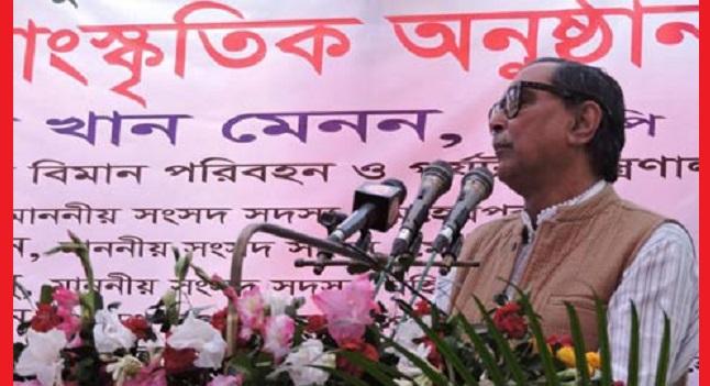 menon-www.jatirkhantha.com.bd