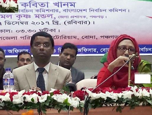 panchagarh-boda-kabita-www.jatirkhantha.com.bd
