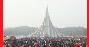 saver-sritisaud--www.jatirkhanha.com.bd