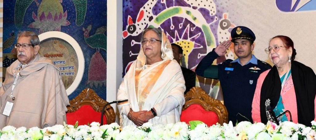 13-01-18-PM_International Bangla Literature Conference-6
