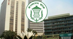 Bangladesh bank-www.jatirkhantha.com.bd