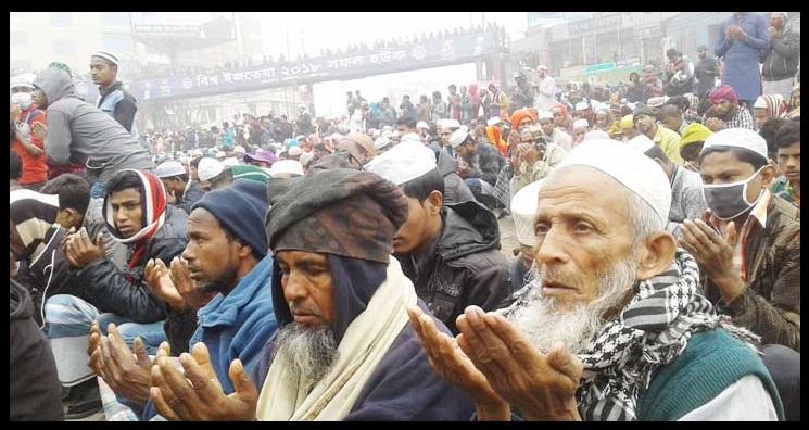 Eastema-www.jatirkhantha.com.bd