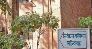 Election-Commission-www.jatirkhantha.com.bd