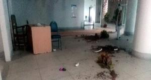 islami bank-www.jatirkhantha.com.bd