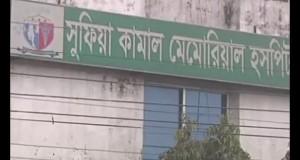 rangpur narse rape-www.jatirkhantha.com.bd
