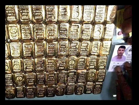 sylhet-gold-www.jatirkhantha.com.bd