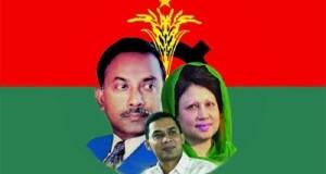 Bnp-1-www.jatirkhantha.com.bd00000