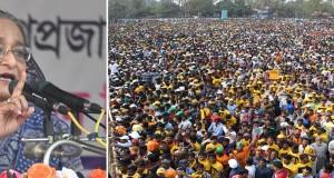 PM_Rajsahi AL Meeting-www.jatirkhantha.com.bd