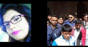 Rupa mardarar-www.jatirkhantha.com.bd