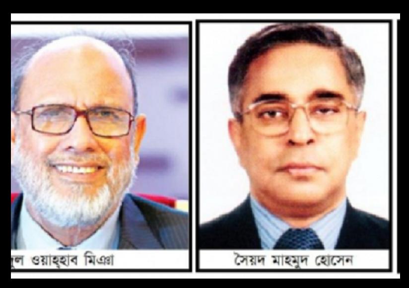 chief justice-www.jatirkhantha.com.bd
