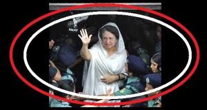 khalada jail-www.jatirkhantha.com.bd