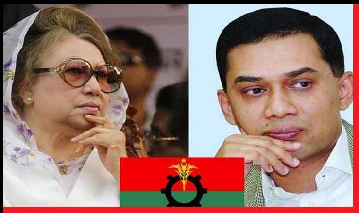 khaleda-tareq-www.jatirkhantha.com.bd