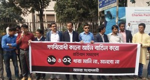reporter-www.jatirkhantha.com.bd